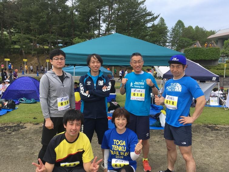 いっちゃん!リレーマラソン2019...
